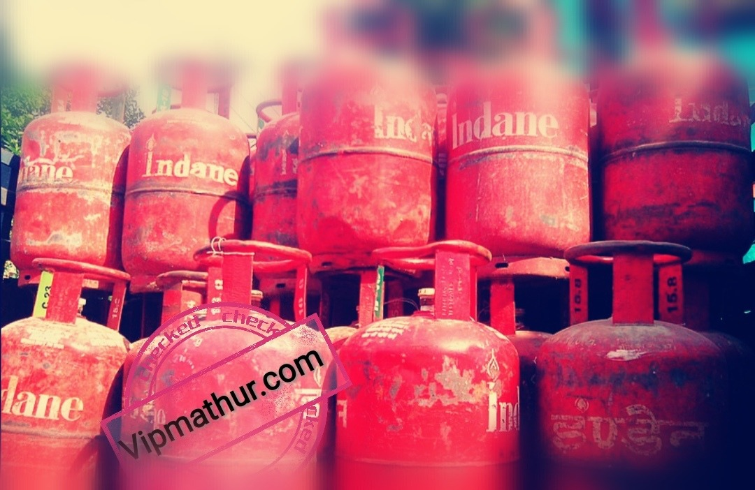 Know how much LPG cylinder price, lpg, lpg price