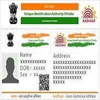 Update Aadhaar Address Online