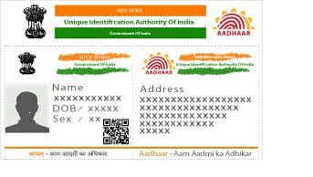 What is PVC Aadhaar Card?