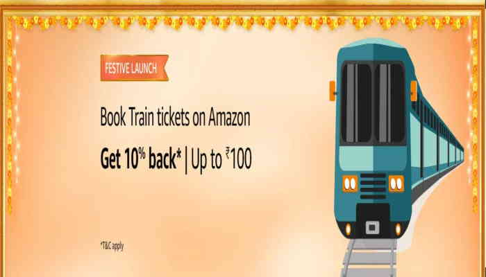 How to book train tickets from Amazon